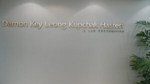 Damon Key Leong Kupchak Hastert Waipahu Hawaii