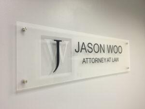 Jason Woo